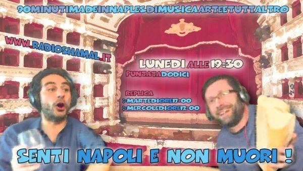 Senti Napoli E Non Muori p12