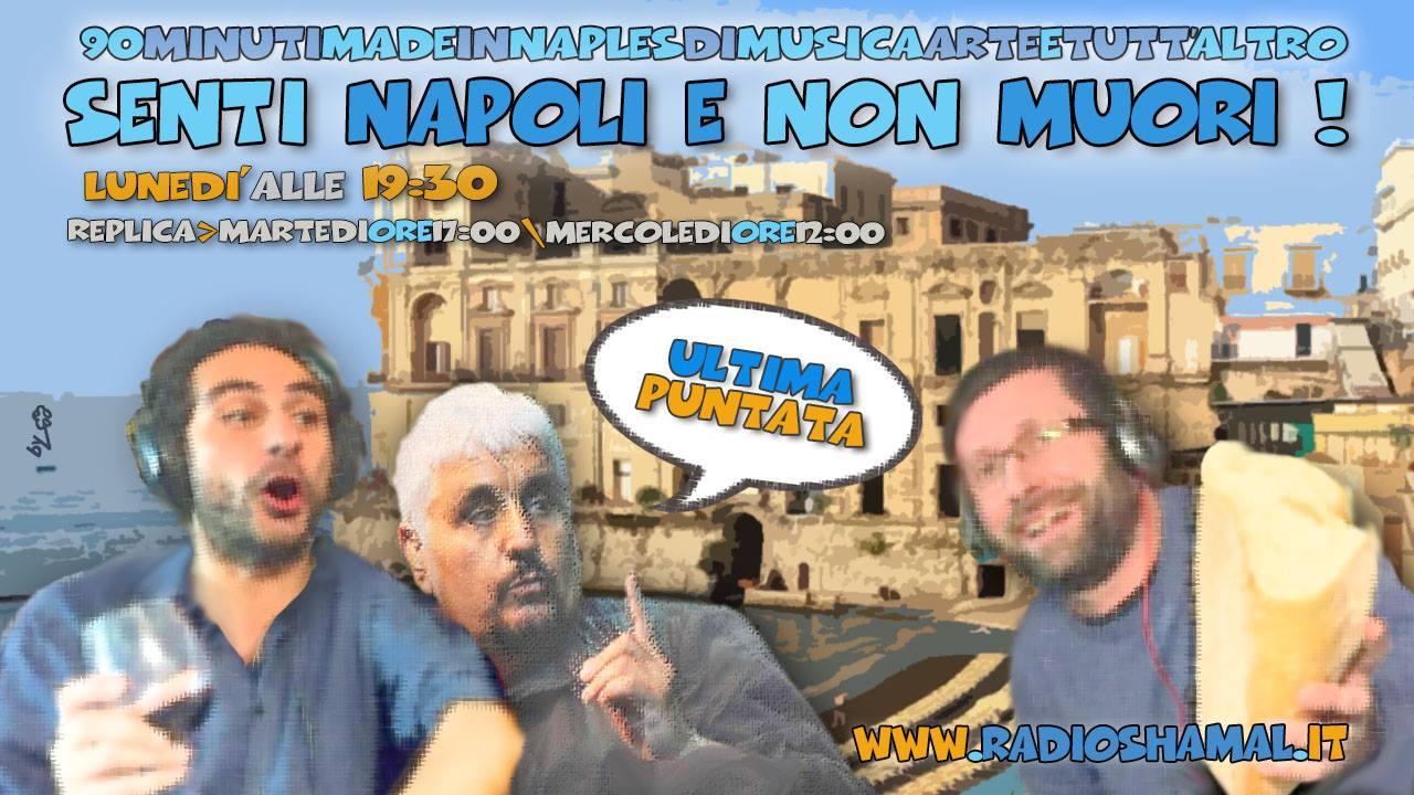 Senti Napoli E Non Muori p14